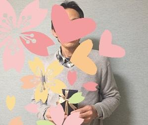結婚相談所ブライズデザインで成婚した40代男性の写真