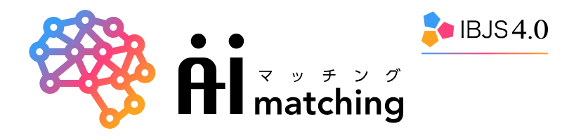AI婚活マッチング